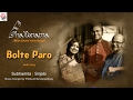 Bolte Paro | Audio Song | Ghalibnama | Subhamita | Srijato | Prattyush | Ghazal in Bengali