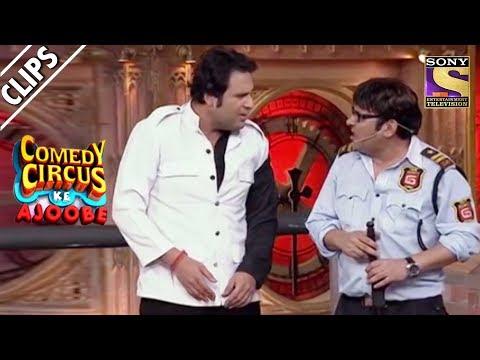 Krushna Fights With Sudesh | Comedy Circus Ke Ajoobe