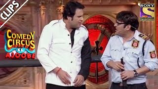 Krushna Fights With Sudesh   Comedy Circus Ke Ajoobe