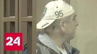 """Расплата за """"пять дней ада в Буденовске"""": осуждены двое участников захвата заложников - Россия 24"""
