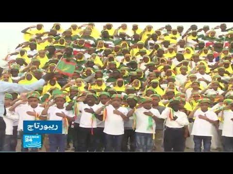 موريتانيا.. تجاذب سياسي برموز وطنية جديدة  - نشر قبل 3 ساعة