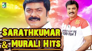 Sarathkumar & Murali Super Hit Audio Jukebox