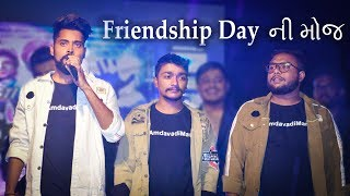 Friendship Day | Amdavadi Man Live Performance at Ahmedabad | Swagger Baba | Amdavadi Man