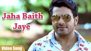 Jaha Baith Jaye Full Song | Bagpat Ka Dulha | Latest Hindi Song 2019