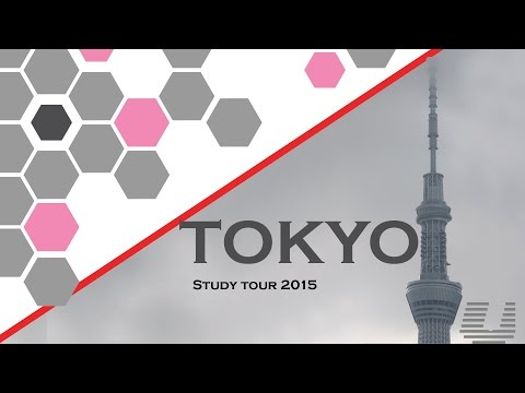 Tokyo Movie 2015 - U-dispuut
