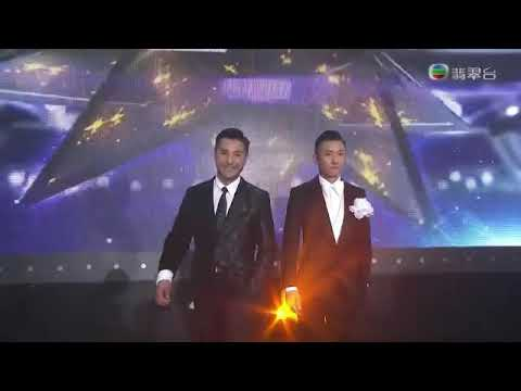 陳展鵬 Ruco Chan & 陳山聰 Joel Chan entering TVB Malaysia award 2017