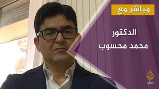 د. محمد محسوب: عدة خيارات أمام صانع القرار المصري لمواجهة أزمة سد النهضة