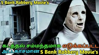 5 Hollywood Best Bank Robbery Related Action  Movies in Tamil | Jillunu oru kathu