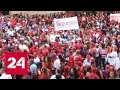В Венесуэле тысячи человек вышли на улицы Каракаса, чтобы поддержать президента Мадуро - Россия 24