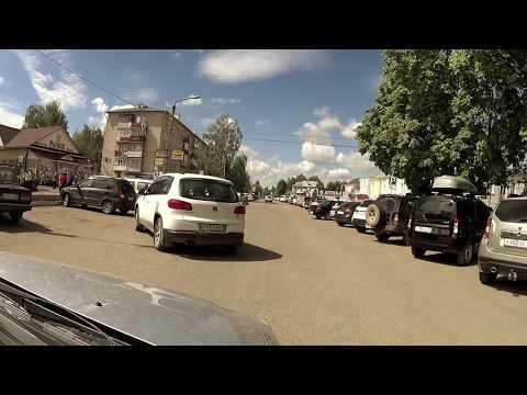 Вятские Поляны Кировской области 16 июня 2017
