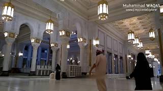 A Sneak Peek At The New King Abdullah Expansion - Masjid Al-haram, Makkah
