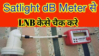 Information on Meter and dB LNB satlight Czech way
