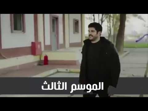 جديد مسلسل حب أعمى إعلان الجزء الثالث من حب أعمى لا يفوتك عودة كمال بعد الحادثة Youtube