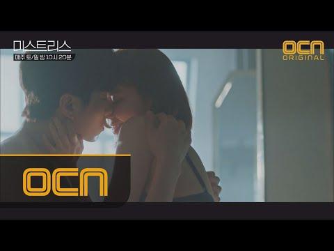 mistress ♨수줍♨ 구재이-김민수, 서로의 진심(♥) 확인! #화르륵♨ 180506 EP.4