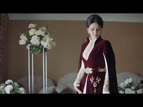 Рустам и Зайнеб  (Карачаевская свадьба)