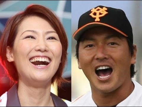 巨人軍 長野選手 と テレビ朝日アナウンサー 下平さやか 結婚