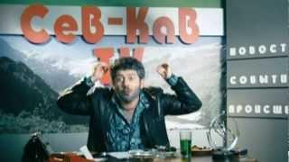 Наша Russia Вартанов работает в праздники