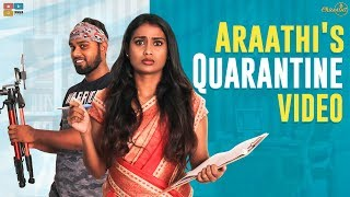 Araathi's Quarantine Video || With Bloopers || #StayHome Create #Withme || Araathi || Tamada Media