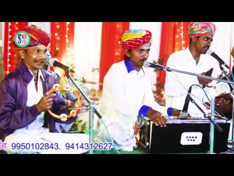 Biti | बीटी सोने री होती  | Rajasthani Vivah Geet 2017 | SIROHI Live Rampura | FULL HD  SKS STUDIO