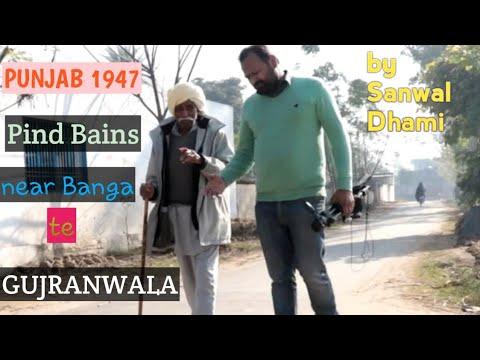PIND BAINS    BANGA    GUJRANWALA    EPI. 215    PARTITION OF PUNJAB 1947