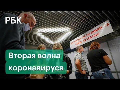 Статистика тревоги - рост заболеваемости коронавирусом по всей России