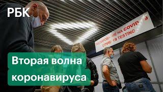 Статистика тревоги рост заболеваемости коронавирусом по всей России