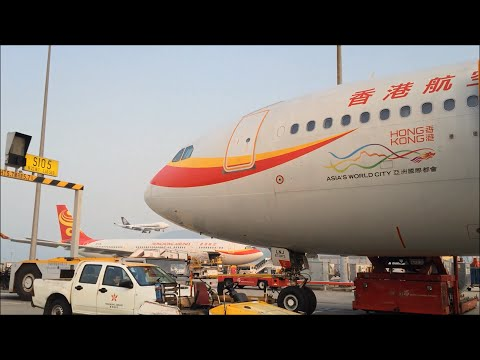 Takeoff - HK International Airport - Hong Kong