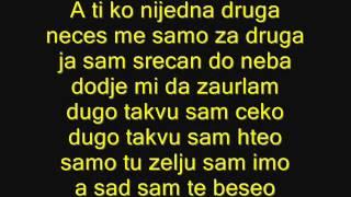 DJ Mateo & SHA feat Katarina Zivkovic  -  Ljubi me (Tekst)