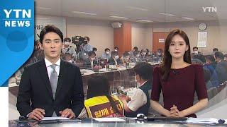 [굿모닝 와이티엔] 다시보기 2020년 07월 14일 - 1부