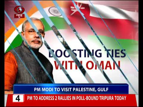 PM Modi to visit Palestine, UAE and Oman