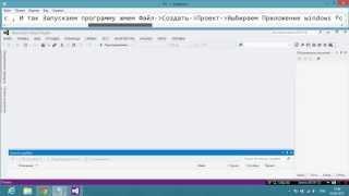 Обучение языку программирования  Visual Studio.Net Basic  #1