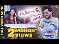 Prathama Prema | Full Video Song | Odia Music Album | Mahaprasad | Somalin | Priyabrata | Biswajeet