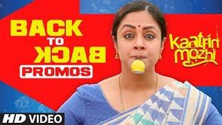 Kaatrin Mozhi Back To Back Promos | Jyotika | A H Kaashif | Madhan Karky | Radhamohan