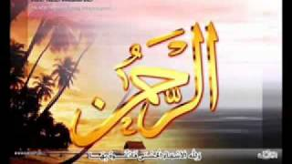انشودة رحمن يارحمن بدون ايقاع موسيقي   YouTube