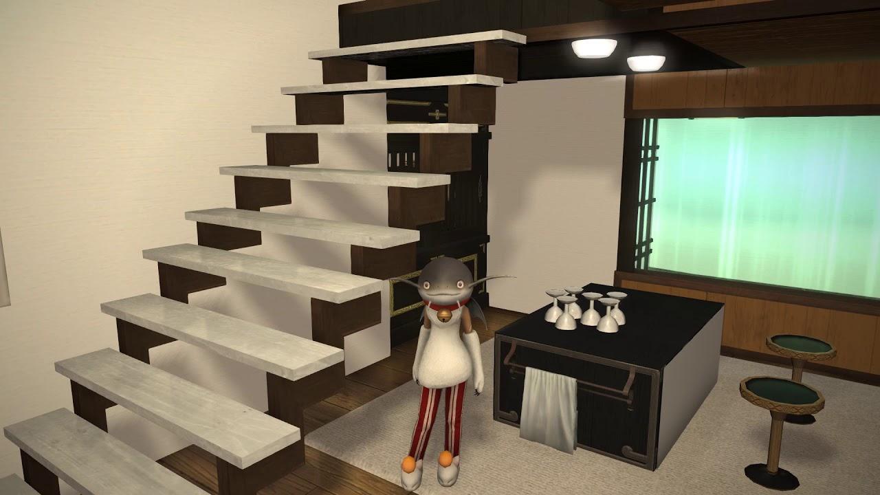 Ffxiv Housing Modern Design Youtube