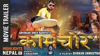 KAAMCHOR Official Trailer | Ft. Puskar Regmi, Harshika Shrestha | Greenhill VFX Media