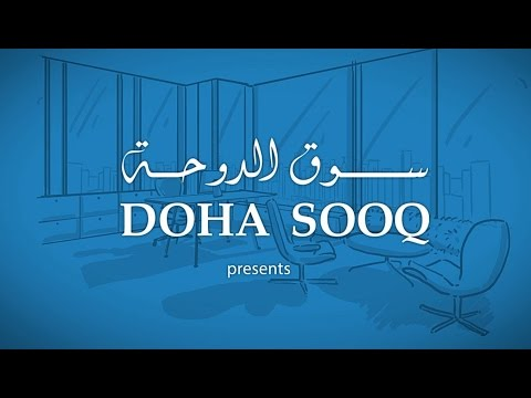 Doha Sooq Online Selling Solution Provider