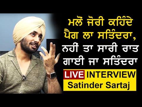 Satinder Sartaaj With  Manjit Kaur Kang   Rooh Diya Gallan   Live Talk Show   Sanjha TV
