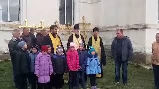Поздравления православным Славяносербки
