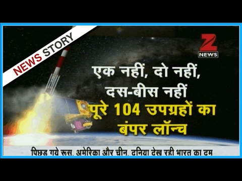ISRO sets world record by placing 104 satellites into orbit with its PSLV C-37
