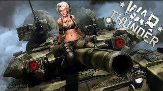 💥!War Thunder. Контуженный воин ч.8!!💥Играем с Followers! Выбирай next game!