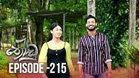 Thoodu   Episode 215 - (2019-12-13)   ITN