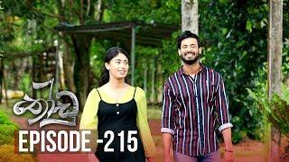 Thoodu | Episode 215 - (2019-12-13) | ITN Thumbnail