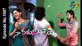 Naa Peru Meenakshi   13th April 2018     Full Episode No 1007  ETV Telugu