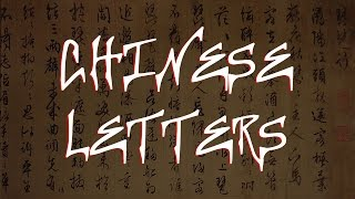 """""""Chinese Letters"""" by Anonymous"""