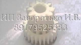 Запчасти для мясорубок в Самаре 8-917-952-53-83(, 2011-01-15T10:06:02.000Z)