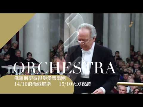 28th Macao International Music Festival