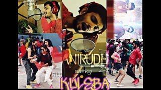 ANIRUDH new song vikkalu vikkalu from Guleba HD with lyrics video song