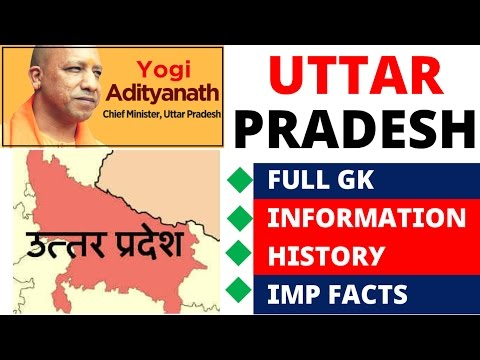 Uttar Pradesh Gk , History , important facts , Political Structure for Exams