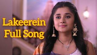 Lakeerein Official Full Song | Guddan Tumse Na Ho Payega | Zee TV | CODE NAME BADSHAH